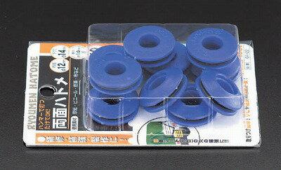 [EA576MK-12] 12mm (プラスティック) 両面ハトメ (10組) EA576MK12【キャンセル不可】【ポイント10倍】