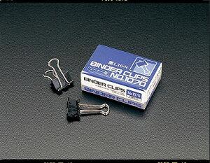 エスコ EA762FB-0 10mm バインダークリップ 10個 EA762FB0【キャンセル不可】