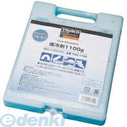 【あす楽対応】トラスコ中山(TRUSCO)[THZ-1100] 熱中症対策 保冷材 1100g THZ1100 409-7475