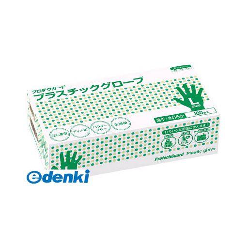 【あす楽対応】日本製紙クレシア [69260] プロテクガード プラスチックグローブ Lサイズ【ポイント10倍】