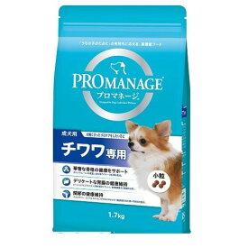 【ポイント2倍】マースジャパンリミテッド KPM41 プロマネージ成犬用チワワ専用1.7kg