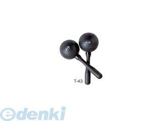 【個数:1個】キクタニ(KIKUTANI)[T-43S] マラカス T43S【ポイント10倍】