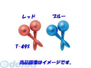 【個数:1個】キクタニ(KIKUTANI)[T-49S-GR] マラカス T49SGR【ポイント10倍】