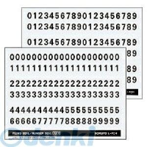 コクヨ KOKUYO L−FCH ナンバーシール ハーフ 7.5X15mm 0〜9 10種 計600片 L−FCH