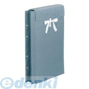 コクヨ KOKUYO 51107413 布製図面袋 ひも式 外寸A4φ4mm4穴 セ−FZ209