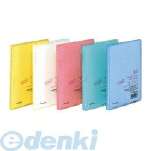 コクヨ KOKUYO 51130206 ポストカードホルダー<キャリーオール>A6縦ハガキ40枚収容黄 ハセ−6Y