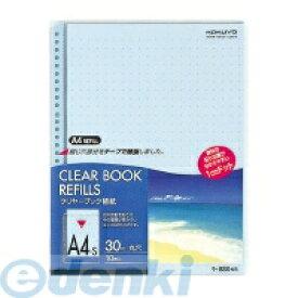 コクヨ KOKUYO ラ-880B クリヤーブック替紙A4縦30穴10枚入 青 ラ−880NB