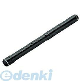コクヨ KOKUYO 51209209 フリーケース スライド式樹脂筒 A3〜B1 ベルト付 黒 セ−RF30D