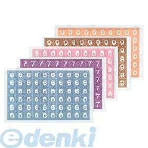コクヨ KOKUYO 51213275 ナンバーシールミックス ソフトカラー入り数6〜9・0 5種300片 L−FCM2−2