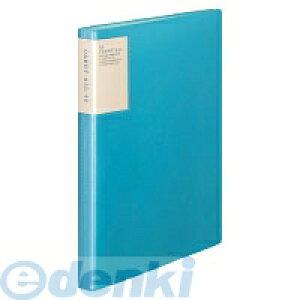コクヨ KOKUYO 51226558 クリヤーブック〈キャリーオール〉固定式背ポケットA4縦40枚青 ラ−5003B