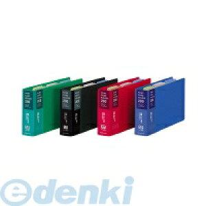 コクヨ KOKUYO メイ−20G 名刺ホルダー替紙式 2穴204名刺縦入 緑 メイ−20G
