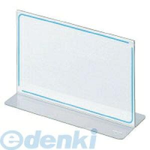 コクヨ KOKUYO 52438677 カード立てメニュー型再生PET板厚さ1.0寸 カト−32N