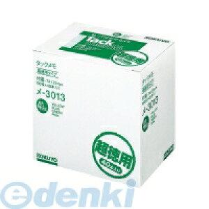 コクヨ KOKUYO メ−3013 タックメモ 超徳用・付箋タイプ74x25mm 100枚x40本 4色ミックス メ−3013