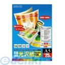 コクヨ KOKUYO 54328006 カラーレーザー&カラーコピー用紙...