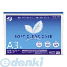コクヨ KOKUYO 54709928 ソフトクリヤーケース 再生オレフィンタイプ・マチなし A3青 クケ−6313B
