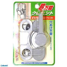 家研販売 KAKEN 4983658045103 VP 超万能クレセント CU−500 グレー