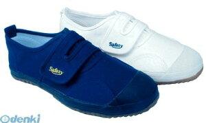 【納期-約1週間】ケイワーク K-WORK 4939645320838 作業靴 先芯入りてんぐつ T-110 25cm 白