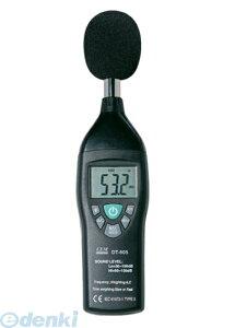 CEM DT-805 デジタル騒音計 DT805