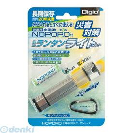 ナカバヤシ 40822 Digio2 水電池 NOPOPO ノポポ 付 ミニランタンライト NWP−LL−D 40822