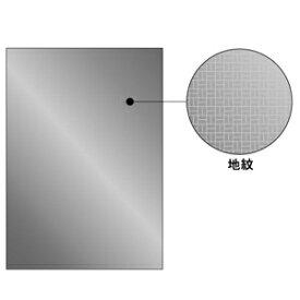 ヒサゴ [BP2108] A4コピー偽造防止用紙 メタル【ポイント10倍】