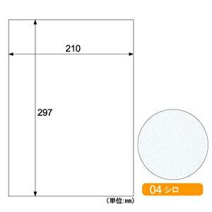ヒサゴ [CE04A4] クラッポイースト シロ【ポイント10倍】