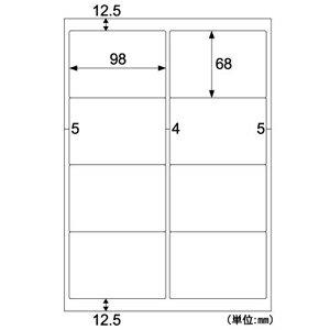 ヒサゴ [ELM005] エコノミーラベル 8面【100枚】【ポイント10倍】