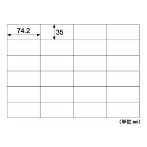 ヒサゴ [GB863] A4タック24面【100枚】【ポイント10倍】