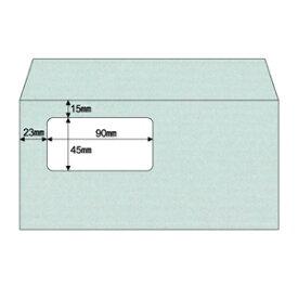 ヒサゴ [MF15] 窓つき封筒メタル【ポイント10倍】