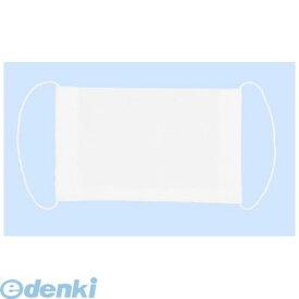 アーテック [50994] 基礎縫いマスクセット ホワイト【ポイント10倍】