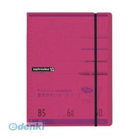 マルマン PH200B-08 B5パッドホルダーセプトクルール ピンク【1冊】 PH200B08