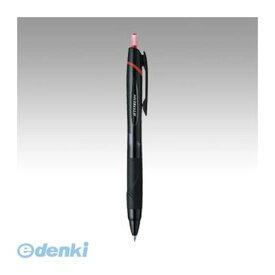 三菱鉛筆 SXN-150-07.15 ジェットストリーム0.7mm 赤【1本】 SXN15007.15