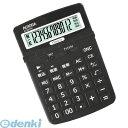 オーロラ DT207TXW 電卓 卓上タイプ【大型】