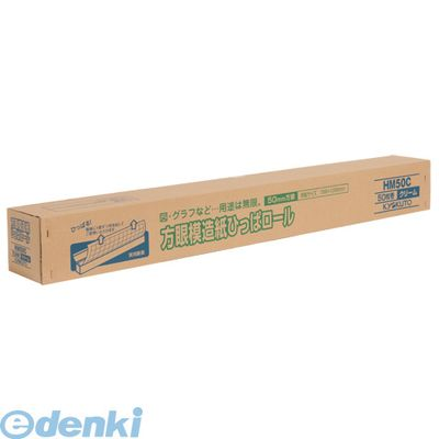 キョクトウ・アソシエイツ [HM50C] 方眼模造紙 クリーム 50枚
