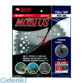 BAKUMA(バクマ工業)[4983517073216]草刈チップソー 軽量メビウス 230x36P MUS-36K