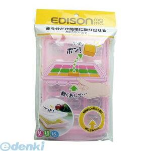 4544742971052 エジソンママ 冷凍小分けパック Mサイズ 15ブロック【キャンセル不可】