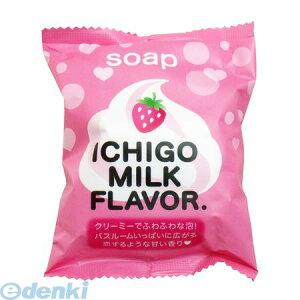 4976631477589 プチベリィ ソープS いちごミルクの香 80g【キャンセル不可】