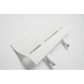 【あす楽対応】AW16-021-01 エアーウィング・Kaze−Yoke ホワイト AW1602101【即納・在庫】