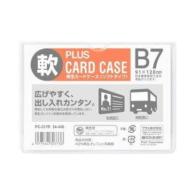 プラス 4977564307738 再生カードケース ソフト B7 PC−317R