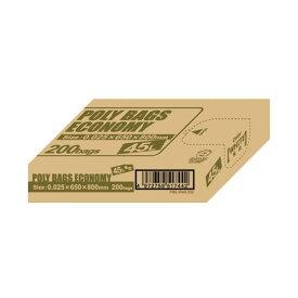 4972759517442 オルディ ポリ袋エコBOX45L乳白半透明PBE−W45−200