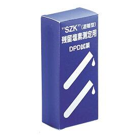 4589883430037 鈴研 鈴研 残留塩素測定用DPD試薬No.1 250回分