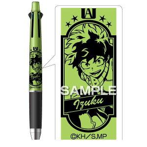 ヒサゴ HH0691 僕のヒーローアカデミア ジェットストリーム4&1/緑谷出久 多機能 ヒロアカ ボールペン シャーペン Hisago 4色ボールペン シャープペンシル