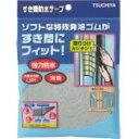 槌屋 [SBE-002] すき間防水テープ ブラック 8mm×12m...