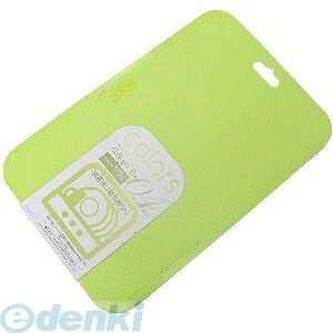 パール金属 C-366 Colors 食器洗い乾燥機対応まな板<中> グリーンB C366【キャンセル不可】【ポイント10倍】
