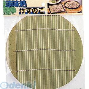 パール金属 H-5107 涼味処 竹すのこ 丸 19.5 H5107 【キャンセル不可】