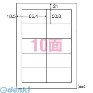 東洋印刷 LDW10MB ナナ・ワード ページプリント用ラベル