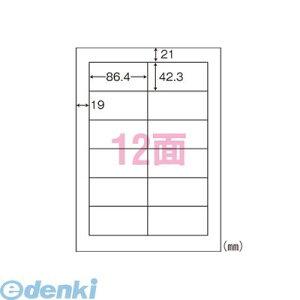 東洋印刷 LDW12P ナナ・ワード ページプリンタ用ラベル