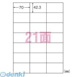東洋印刷 LDZ21QB ナナ・ワード ページプリンタ用ラベル
