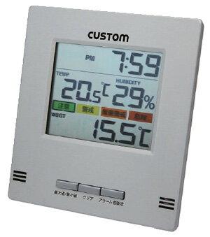 【あす楽対応】カスタム(CUSTOM) [HI-300] 熱中症計 熱中症対策 グッズ HI300 365-1801【ポイント10倍】