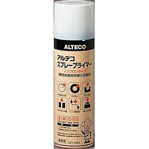 アルテコ ALTECO 4970754435013 スプレープライマー 100ml