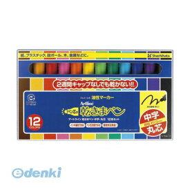 シヤチハタ 177NK-12S 乾きまペン中字丸芯12色セット紙ケース 177NK12S